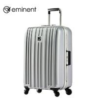 eminent雅士20寸登机箱铝框行李箱28寸刹车轮拉杆箱深铝框旅行箱