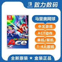 Nintendo 任天堂 Switch游戏卡带《马里奥网球》 中文 现货