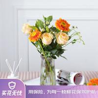 花点时间 定制花束 鲜花速递 生活鲜花 玫瑰花束 清新能量系列1月29日发货,其他产品72小时发货