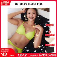 3件158|维多利亚的秘密  PINK 豹纹蕾丝半包臀低腰女士内裤合集 *5件