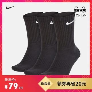 Nike耐克官方NIKE EVERYDAY CUSHIONEDCREW 训练袜(3 双)SX7664