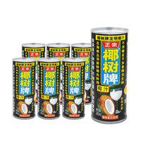 限地区:椰树 椰汁正宗椰树牌椰子汁饮料  245ml*6罐 *3件