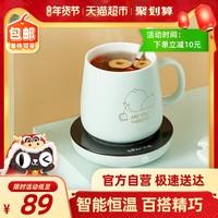 小熊恒温杯垫55度暖暖杯便携式热牛奶神器办公室加热杯垫迷你小型