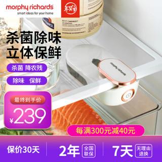 英国摩飞(Morphyrichards)冰箱除味器杀菌除臭机 臭氧除菌空气净化器净味保鲜四合一 白色