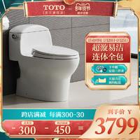 TOTO卫浴旗舰店连体超漩式节水坐便器座便器马桶CW988REBT