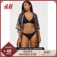 HM 女士泳装女性感夏季泳衣下装低腰半包臀比基尼泳裤女 0739590