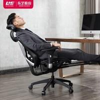 永艺/UE 人体工学电脑椅子 办公椅 老板椅 家用午休椅可躺 网布电竞椅职员椅转椅 家用书房椅蒙柯带脚托 黑色 *5件