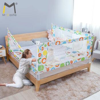 M-Castle(慕卡索)德国床围栏床护栏婴儿童床挡板宝宝防摔护栏桃皮绒面料垂直升降 多彩乐章1.5米 *2件