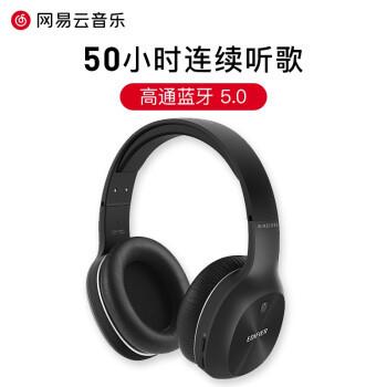 网易云音乐蓝牙耳机头戴式 降噪头戴耳机 无线蓝牙游戏耳麦华为小米苹果手机耳机w800X 黑