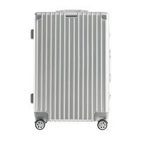 历史低价:淘宝心选 竖纹系列 铝镁合金框行李箱 20英寸
