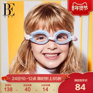 BE范德安儿童泳镜 高清防水防雾 护目防晒男女童专业训练游泳眼镜 *7件