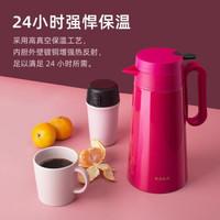 kaka 咔咔 304不锈钢保温壶 1.9L牛乳白