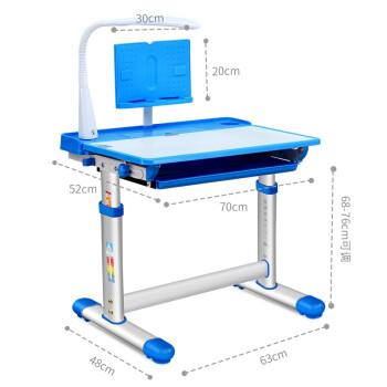 12点开始 : 鑫嘉慕 k-02 蓝色学习桌椅70cm