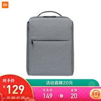 小米(MI)极简都市双肩包 休闲商务笔记本电脑包14英寸 男女书包双肩背包 浅灰色