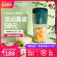 摩飞榨汁杯无线充电迷你果汁杯小型便携式果汁机家用水果榨汁机