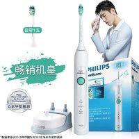 飞利浦PHILIPS电动牙刷HX6730/02成人学生声波震动牙刷3种模式2分钟计时器有效清除牙斑菌