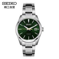 京东PLUS会员:SEIKO 精工 领航系列 SPB169J1 男款机械表