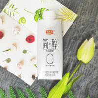 JUNLEBAO  君乐宝 简醇酸奶梦幻盖  250g*10瓶