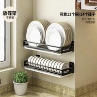 希箭 (HOROW) 厨房置物架 壁挂式太空铝