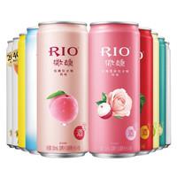 有券的上:RIO 锐澳 洋酒 缤纷全家福 330ml*10罐 (10种口味) *2件