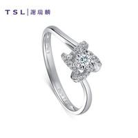 TSL 谢瑞麟 BB115 18K金钻石戒指(约21颗钻 约7分)