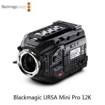 Blackmagic URSA Mini Pro 12K 数字电影摄影机