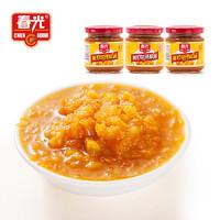 CHUNGUANG 春光 海南特产 传统黄灯笼辣椒酱 100g*3罐
