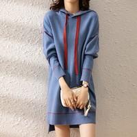 huagaa HM18C690103 女士针织连衣裙