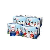 88VIP:Bright 光明 莫斯利安 常温酸奶牛奶 200g*6盒*4组 *4件