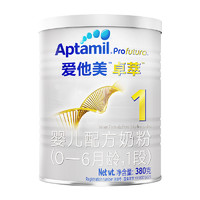 88VIP:Aptamil卓萃白金版 爱他美婴儿宝宝配方奶粉1段380 *2件