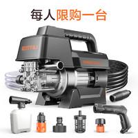 亿力洗车机神器高压家用220v大功率水枪水泵全自动清洗小型便携