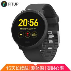 fitup 时尚智能手表健康监测心率红外体温睡眠运动手环 *2件