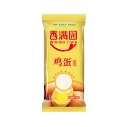 金龙鱼  鸡蛋挂面   1kg  + 金龙鱼 乳玉皇妃 稻香贡米 5kg *2件 +凑单品