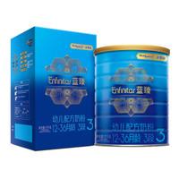 美赞臣(MeadJohnson)蓝臻幼儿配方奶粉 3段(12-36月龄) 1700克超大罐 荷兰原装进口 20倍乳铁蛋白
