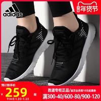 阿迪达斯女鞋2020新款运动鞋低帮ASWEERUNASWEERUN跑步鞋F36339
