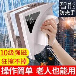 依来洁擦玻璃神器强磁双面擦三层擦窗户双层家用高楼清洗工具搽刮