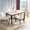 顾家家居(KUKA)一桌四椅 现代简约大理石实木客餐厅家具PTDK003 60天发货