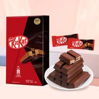 KitKat 雀巢奇巧 黑巧克力威化饼干 146g *7件
