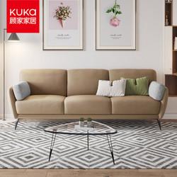 顾家家居 真皮沙发 意式简约北欧头层牛皮小户型客厅沙发 卡其棕860960天发货
