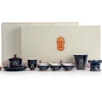 南山先生 海水江崖 珐琅彩盖碗茶具套装九件套 礼盒版
