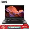 联想ThinkPad X13 酷睿版 十代英特尔酷睿i5/i7 13.3英寸商务办公轻薄笔记本电脑 十代i5 8G 512G 5SCD 4G版