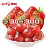 悠哈  酷露露 草莓味果汁软糖果 爆浆 52g*2包 *9件