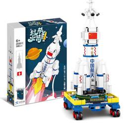 SEMBO BLOCK 森宝积木 203011 长征二号运载火箭