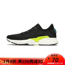 特步男鞋春夏季跑步鞋分段式大底动力巢科技 黑绿 41 *7件