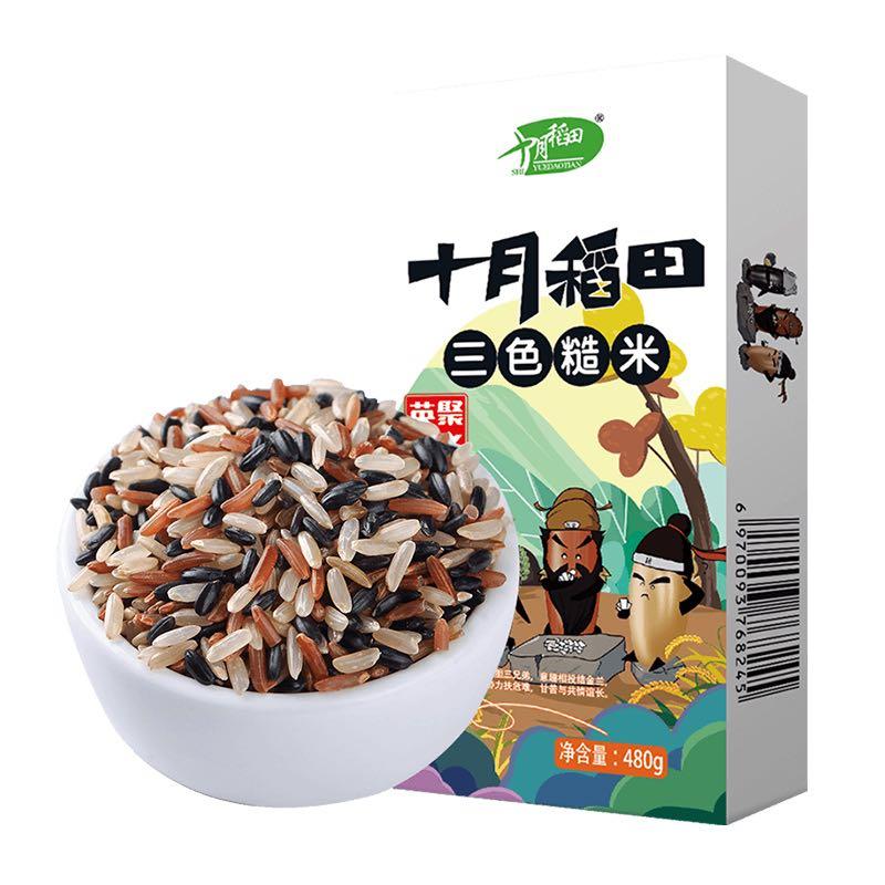十月稻田 三色糙米 480g+ 柴火大院 香稻贡米 5kg+ 金龙鱼 乳玉皇妃稻香贡米 5kg +凑单品