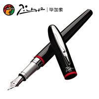 京东PLUS会员:pimio 毕加索 907 铱金钢笔 0.5mm *2件