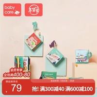 babycare婴儿早教布书 0-3岁立体可咬撕不烂6-12个月宝宝婴儿益智玩具 6本装