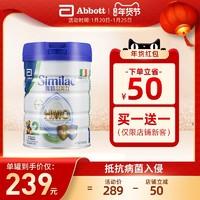 雅培similac港版心美力hmo2段6-12月婴幼儿配方母乳奶粉900g