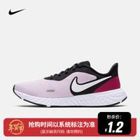 耐克 女子 NIKE REVOLUTION 5 跑步鞋 BQ3207 BQ3207-501 38
