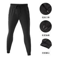 RIGORER 准者 Z118111630 男士针织运动休闲裤